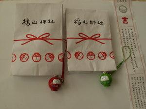 福山雅治 冬の感謝祭